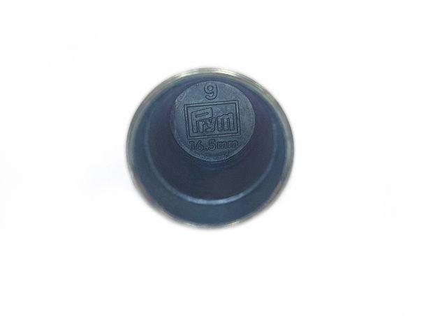 Наперсток с противоскользящей кромкой, размер 16,5 мм 431833/16,5 мм фото №3