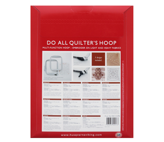 Мульти-пяльцы Husqvarna Quilter's Hoop (150*150 мм) + 3 дизайна (Арт. 920115096) 920115096 фото №2