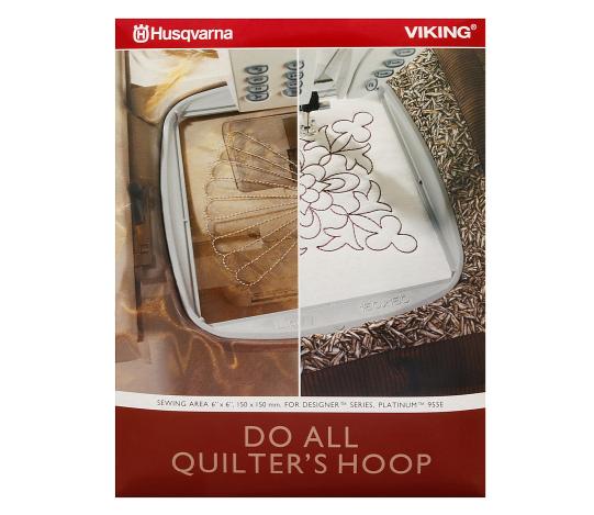 Мульти-пяльцы Husqvarna Quilter's Hoop (150*150 мм) + 3 дизайна (Арт. 920115096) 920115096 фото №1