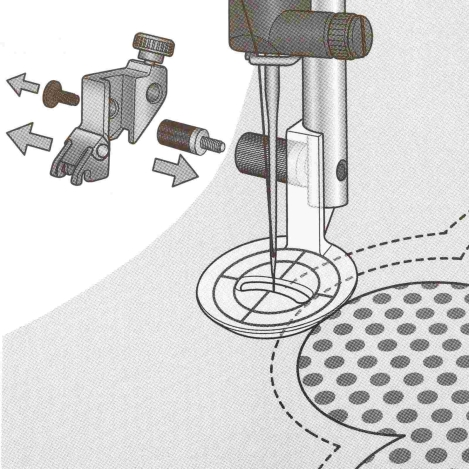 Лапка для стежки в техники