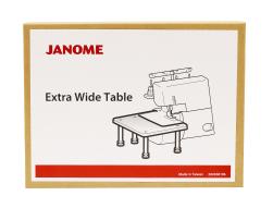 Удлинительный стол