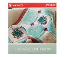 Пяльцы Husqvarna Quilter's Hoop (200*200 мм) + 4 дизайна (Арт. 920264096)