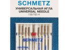 Набір голок 'Kombi+ZWI' (9 шт.) 50203 фото №1