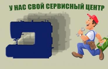 ХОРОШИЙ И КАЧЕСТВЕННЫЙ СЕРВИС СУЩЕСТВУЕТ!