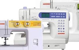 Які бувають швейні машинки?