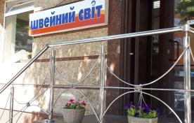 Швейні машини в Харкові